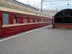 На фото изображен вагон Люкс. Фото Петра Малахина, 2006г.